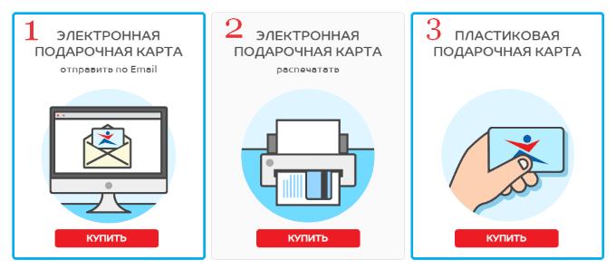 как купить электронный сертификат